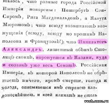 Свияга, Свияжск